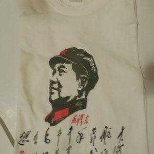Asian Leader